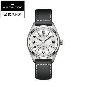 ハミルトン 公式 腕時計 Hamilton Khaki Field カーキ フィールド メンズ レザ...