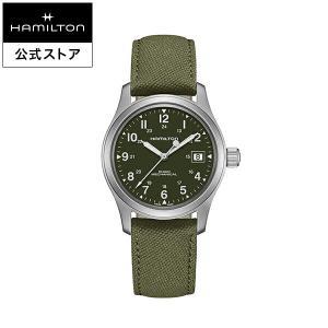 ハミルトン 公式 腕時計 Hamilton Khaki Field カーキ フィールド メカ メンズ...