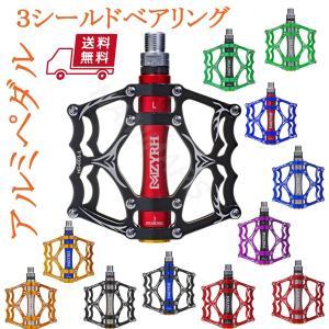 HAMMARS アルミペダル 左右セット シールドベアリング3個内蔵 軽量 自転車 【バルク品】