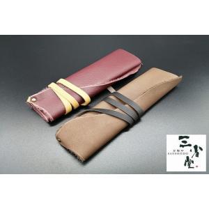 包丁収納ケース 本革 巻物タイプ|hamono-sanshodo