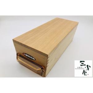 カツオ削り器 サイズL|hamono-sanshodo