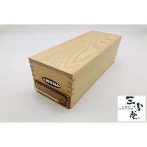 カツオ削り器 サイズM|hamono-sanshodo
