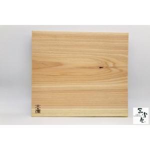 まな板 ヒノキ 樹 Lサイズ|hamono-sanshodo