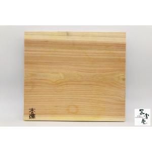 まな板 ヒノキ 樹 Mサイズ|hamono-sanshodo