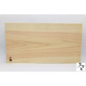 まな板 ヒノキ 雅 Mサイズ|hamono-sanshodo