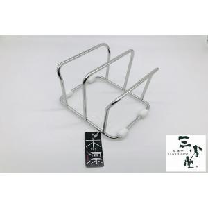 まな板スタンド|hamono-sanshodo