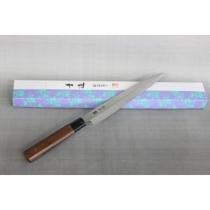 刺身(柳刃)包丁210mm 末廣 ステンレス複合 切れ味抜群 日本製 土佐|hamononosuehiro