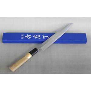 刺身(柳刃)包丁210mm 末廣 白二鋼 霞 切れ味抜群 本職用 日本製 堺市|hamononosuehiro