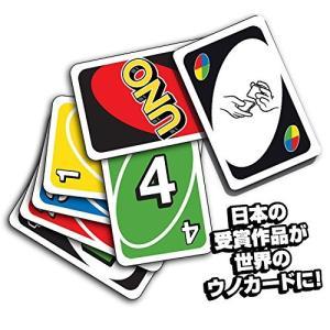 ウノ UNO カードゲーム B7696の詳細画像3