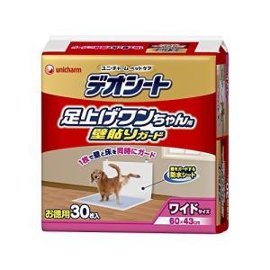 デオシート 足上げワンちゃん用 壁貼りガード ワイド 30枚×6個入り (ケース販売)
