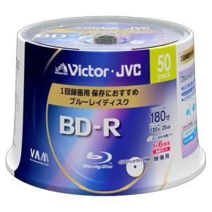 ビクター 映像用ブルーレイディスク 1回録画用 25GB 6倍速 保護コート(ハードコート) ワイドホワイトプリンタブル 50枚 BV-R130D50