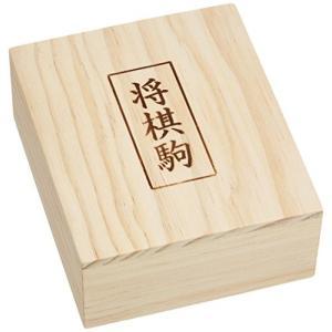 木製 将棋駒の詳細画像2