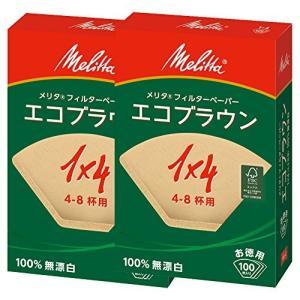 Melitta フィルターペーパー エコブラウン (4~8杯用 100枚入り ) PA1 ×4G NB FSCミックス 2個セット