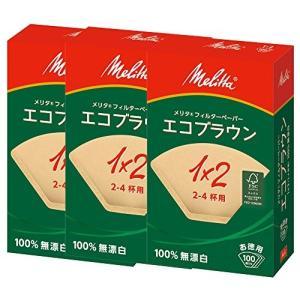 Melitta フィルターペーパー エコブラウン (2~4杯用 100枚入り ) PA1 ×2G NB FSCミックス 3個セット