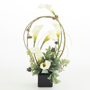 カラー アレンジメント 造花 フラワー アーティ...の商品画像