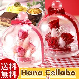 母の日ギフト プレゼント 女性 花 プリザーブドフラワー  スイーツ ガラスドーム|hana-collabo