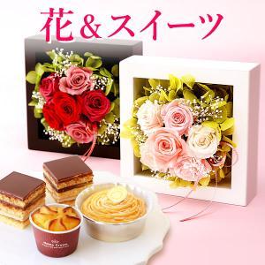 母の日 プレゼント プリザーブドフラワー 母の日ギフト スイーツセット お取り寄せ|hana-collabo