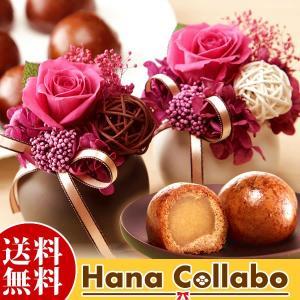 敬老の日 ギフト 50代 60代 70代 プリザーブドフラワー ギフト 贈り物 女性 バラ|hana-collabo