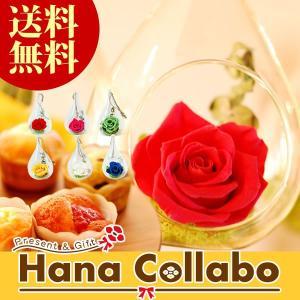 プリザーブドフラワー 誕生日 ギフト プレゼント 贈り物 女性 ガラスケース 花とスイーツ hana-collabo