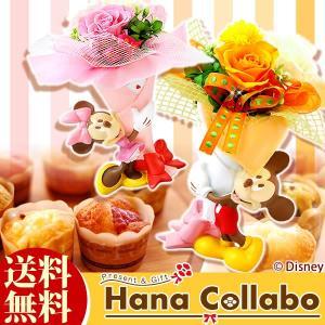 誕生日 プレゼント 花とスイーツ プリザーブドフラワー ディズニー ミッキー ピックアップ 敬老の日 hana-collabo