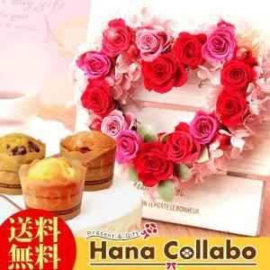 誕生日プレゼント ハートリース プリザーブドフラワー スイーツセット 花|hana-collabo
