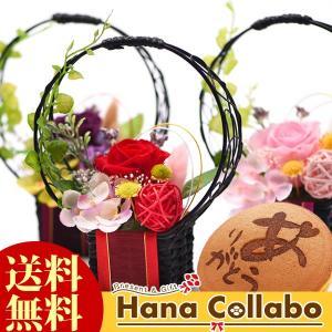 敬老の日 ギフト プレゼント プリザーブドフラワー アレンジメント 和風 花 スイーツ お菓子|hana-collabo