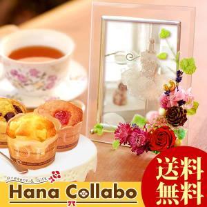 フォトフレーム プリザーブドフラワー ギフト お祝い 記念日 誕生日 プレゼント スイーツ 花|hana-collabo