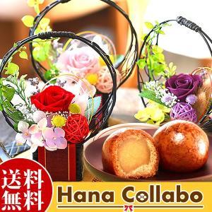 敬老の日 プレゼント プリザーブドフラワー ギフト お祝い 和風 贈り物 和菓子 アレンジメント バラ 花 スイーツ|hana-collabo
