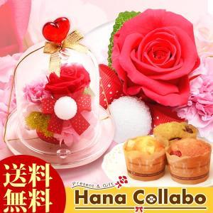 プリザーブドフラワー ギフト プレゼント 贈り物 誕生日  彼女 女性 母 ハート 花 おしゃれ お菓子|hana-collabo