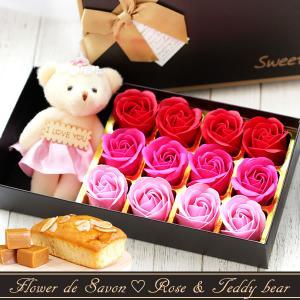 母の日 花とスイーツ ギフト 母の日プレゼント 2019 mothersday シャボンフラワー 造花|hana-collabo