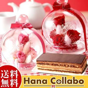 チョコレートケーキ 通販 誕生日 花 プレゼント  おしゃれ 2人用 プリザーブドフラワー 女性 母 ギフト|hana-collabo