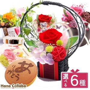 誕生日プレゼント 花 プリザーブドフラワー ギフト|hana-collabo