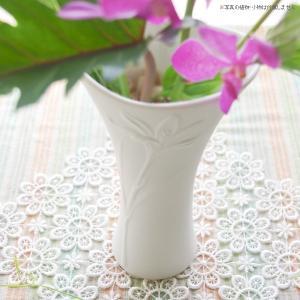フラワーベース 花瓶 鳴海製陶 ナルミクロッカスベース|hana-kazaru
