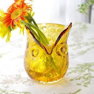 フラワーベース 花瓶 手作りガラスのおしゃれなふくろうピッチャー 琥珀色 アンバー|hana-kazaru