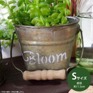 鉢カバー おしゃれなブリキの鉢カバー BLOOM BUCKET Sサイズ|hana-kazaru