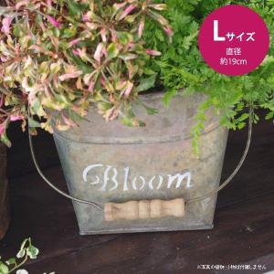 鉢カバー おしゃれなブリキの鉢カバー BLOOM BUCKET Lサイズ|hana-kazaru