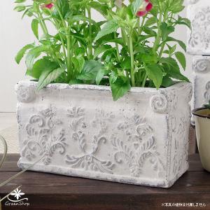 プランター おしゃれ 植木鉢 陶器 ダイナスティ レクトポット 約W18×D9×H10cm|hana-kazaru