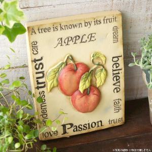 インテリア雑貨 オブジェ 壁掛け アート おしゃれインテリアプレート フルーツアップル|hana-kazaru