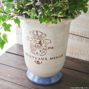 プランター おしゃれ 植木鉢 陶器 ロワール・ディープポット 7号|hana-kazaru
