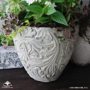 プランター おしゃれ 植木鉢 陶器 アラベスクポット 約7号|hana-kazaru