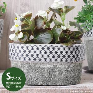 プランター おしゃれ 植木鉢 陶器 クラシカルオーバルプランター Sサイズ 楕円横約21×高さ11cm|hana-kazaru