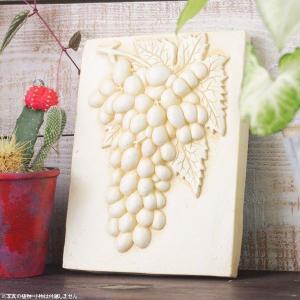 インテリア雑貨 オブジェ 壁掛け アート おしゃれインテリアプレート ホワイトフルーツブドウ|hana-kazaru