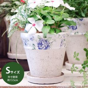 プランター おしゃれ 植木鉢 陶器 エレガントフラワープランター ブルー Sサイズ 約4.5号|hana-kazaru