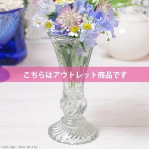 アウトレット フラワーベース 花瓶 ガラス アラベスクシングルベース|hana-kazaru