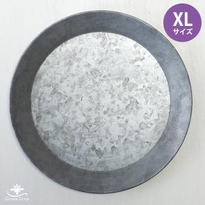 受け皿 おしゃれ 鉢受 ブリキ製シャビートレイ XLサイズ・日本郵便クリックポスト対応:可/1通3個まで|hana-kazaru