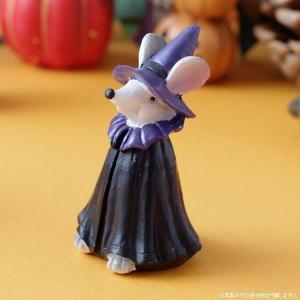 ハロウィン ガーデン雑貨 オブジェ 飾り プチファンシーマウス 魔法使い|hana-kazaru