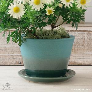 プランター おしゃれ 植木鉢 信楽焼 ルフトミドル ターコイズブルー 約5号