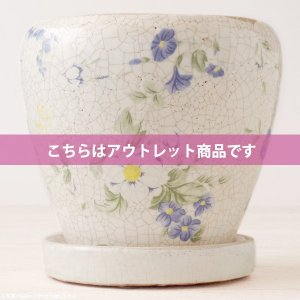 アウトレット 訳あり プランター おしゃれ 植木鉢 陶器 ブライトフラワープランター 5号 ホワイト|hana-kazaru