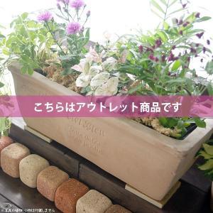 アウトレット 訳あり プランター おしゃれ 植木鉢 素焼きのナチュラルプランター RECT 約37×13cm|hana-kazaru