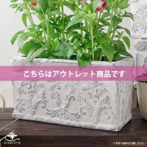 アウトレット 訳あり プランター おしゃれ 植木鉢 陶器 ダイナスティ レクトポット 約18×9cm|hana-kazaru